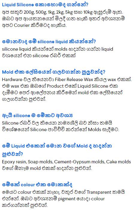 Mold Silicone Sri Lanka